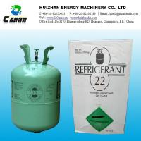 China R22 replacement refrigerants , HFC Refrigerants R22 GAS Colorless at room temperature on sale