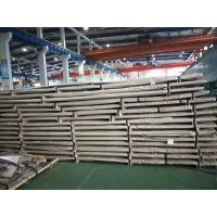 Quality Grade 17-4PH / 630 Stainless Steel Plate Sheet 1.0 - 12.0mm Precipitation Hardening Steel Plate 630 for sale