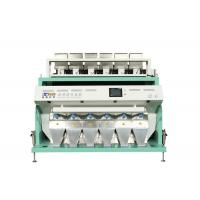 Buy cheap coffee color sorter machine,offer optical sorting solution for coffee beans product