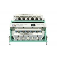 Quality Rice optical sorting machine,Rice Color Sorting Machine for sale