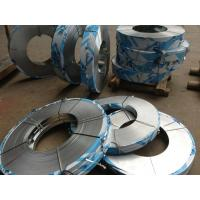 Quality Cold Rolled 2B BA 2D Stainless Steel Metal Strips ASTM GB JIS Standard 201 304 316L 409L 430 for sale