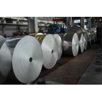 Quality 1070 1060 1050 1145 1235 1035 1100 Mill Finish Aluminum Coils 0.1-10.0mm Thickness for sale