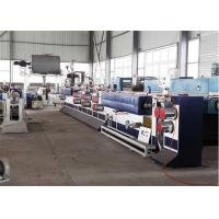 PET Strap Band Machine For Tobacco Industry , High Capacity 80 - 100kg/hr