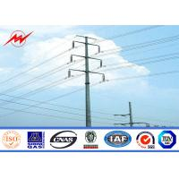 Quality Cheapest telecom tower Steel Utility Pole for 120kv overheadline project for sale