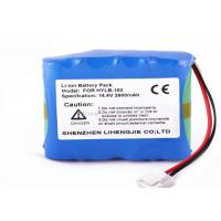 Quality 14.4v 2600mAh Ecg Machine Battery , Rechargeable Ecg Battery Pack Replacement for sale