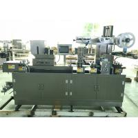Quality Small Business Automatic Blister Packing Machine the machine feeder can customized for sale