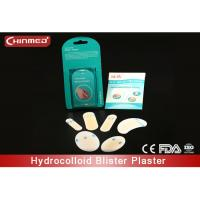 Quality Sterile Medical Hydrocolloid Blister Plasters Pad Waterproof For Foot Care for sale