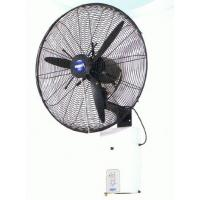 China Misting cool fan/air humidifier/Spray cool fan on sale