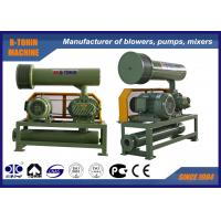 LowVibration 10KPA - 80KPA Three Lobe Roots Blower BK5003 for Pipe Clearing