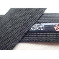 Quality Custom Underwear Elastic Band / Silk Screen Printing Heavy Duty Elastic Webbing for sale
