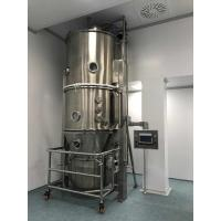 Quality High Efficient Fluid Bed Drier Powder Coating Equipment Material Tank Volume 520 L for sale