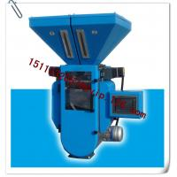 China Weigh scale gravimetric mixer on sale