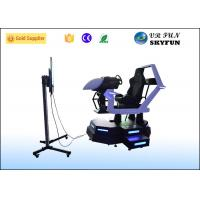 Buy Cool 3 DOF VR Car Simulator 9D F1 Racing Simulator With Electric System at wholesale prices