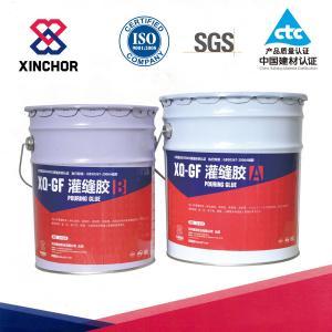 Quality 0.05mm Concrete Crack Sealer Ageing Resistance Short Maintenance Period for sale