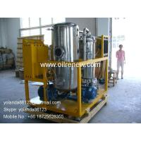 Quality SYA Stainless Steel UCO Treatment Machine, UCO Processing Unit | Oil Purifier Plant for sale