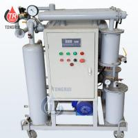 Quality Mobile Single stage Transformer Oil Dehydration Purifier Treatment Machine for sale