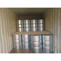 Quality PG, Resin-material, PTT industry, supplier of Propylene Glycol / MonoPG / MPG for sale