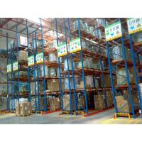 Quality Adjustable heavy duty very narrow aisle industrial pallet racks for Logistic cental for sale