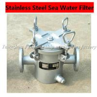Quality Daily sea water pump stainless steel seawater filter, stainless steel light water pump sea for sale