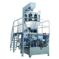 China Snack Food Rotary Pouch Packing Machine , Gusset Spout Pouch Filling Machine on sale