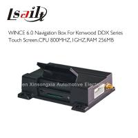 Quality GPS Navigation Box for Kenwood Comand 800*480 , DDX-5036 / 603BT / 4038 , USB port for MirrorLink for sale