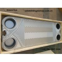 China High quality plate SR9 for plate heat exchanger on sale