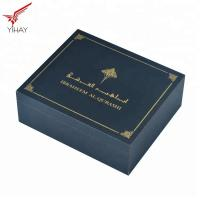 Quality Pantone Color Mdf Wooden Box Personal Care Wooden Storage Box With Lid for sale