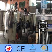 Quality 316L Sliver Sanitary Stainless Steel Mixing Tank  With Scraper 5.5kw for sale