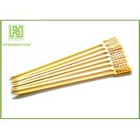 Quality Gun Shape Flat Bamboo Sticks Wooden Barbecue Skewers For Picnic Tasteless for sale