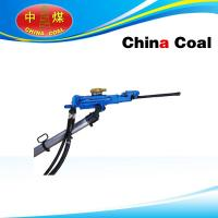 Quality Air-leg Rock Drill for sale