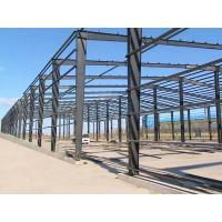 Quality Professional Industrial Steel Frame Buildings Q235B Q355B ASTM A36 Fire Resistance for sale