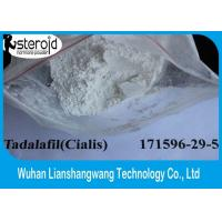 Bodybuilding Anabolic Steroids Tadalafil Cialis Powder CAS 171596-29-5 For Erectile Dysfunction