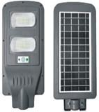 Quality 30w 60w 90w Ip65 All In One Led Solar Street Light With Monitor System for sale