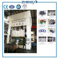 Quality 1250 Ton H Frame Hydraulic Press Sheet Metal Stamping Press High Performance Servo System Hydraulic Press for sale
