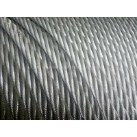 Buy cheap Multilayer Rotation Resistant Steel Wire Rope product