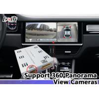 Buy Porsche 360 Camera Multimedia Backup Camera Interface With Driving Video Recording Functions at wholesale prices