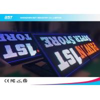 Buy cheap Waterproof SMD 10mm Front Service Led Display Billboard Advertising Screen IP65 product