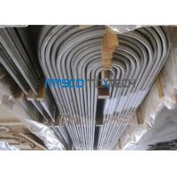 Quality TP309S / 310S 20*2mm Stainless Steel U Bend Heat Exchanger Tubing With Pickled Surface for sale