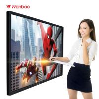 Quality LCD IR All In One PC Touch Screen 43 Inch Floor Standing Kiosk for sale