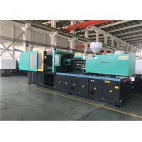 Quality Horizontal Variable Pump Injection Molding Machine 320 Ton With Low Noise for sale