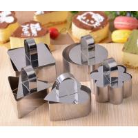 China Heart Shaped DIY Mousse Ring Mold Lamy Cheese Cake Mold For Baking Soap / Chocolate / Cake on sale