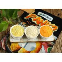 Buy cheap Dried Japanese Style Breadcrumbs from wholesalers