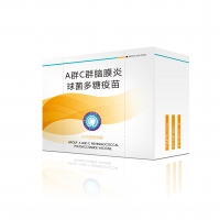 Quality China Certificated 10 Doses / Box Meningococcal AC Vaccine for sale