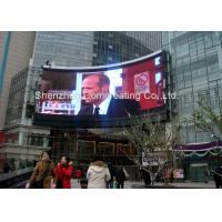 Quality Out Door Good View Angle Curved Display Monitor Electronic Signs Led Display for sale