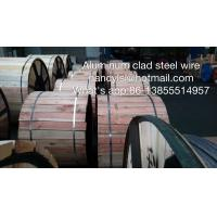Quality Customized Design Aluminum Clad Steel Wire Single Acs For Strand Wire for sale