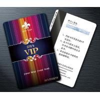 Quality pvc VIP magnetic stripe card for sale