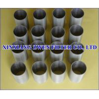 Buy cheap Multilayer Sintered Filter Tube from wholesalers