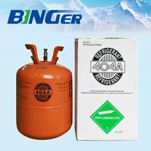 China refrigerant gas r404a on sale