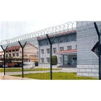 Buy cheap Razor barbed wire protection  fence product