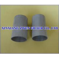 Buy cheap Sintered Metal Filter Tube from wholesalers
